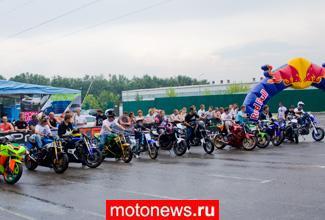 В Москве в третий раз состоялся Moscow Stunt Jam